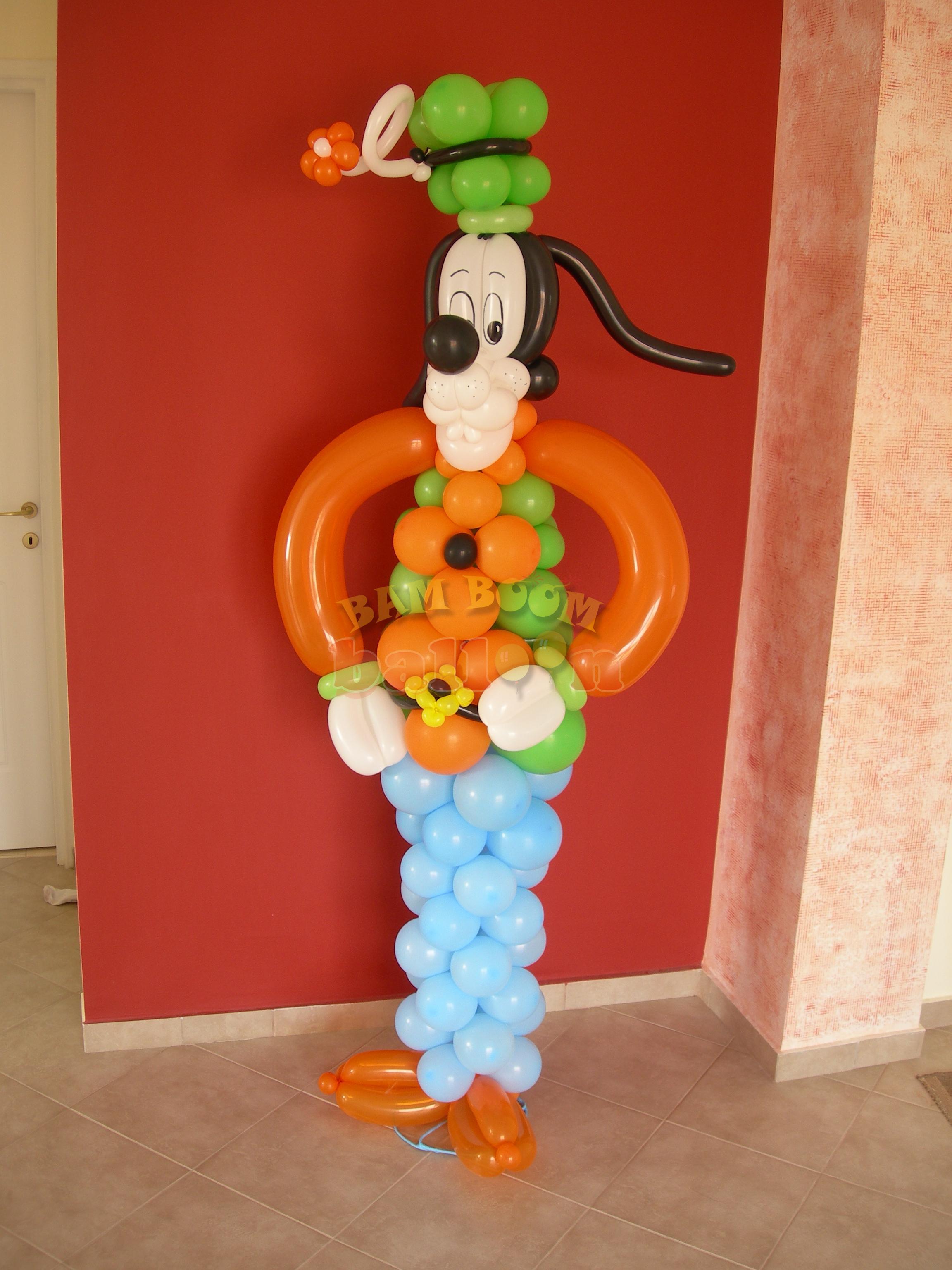 Goofy με μπαλόνια