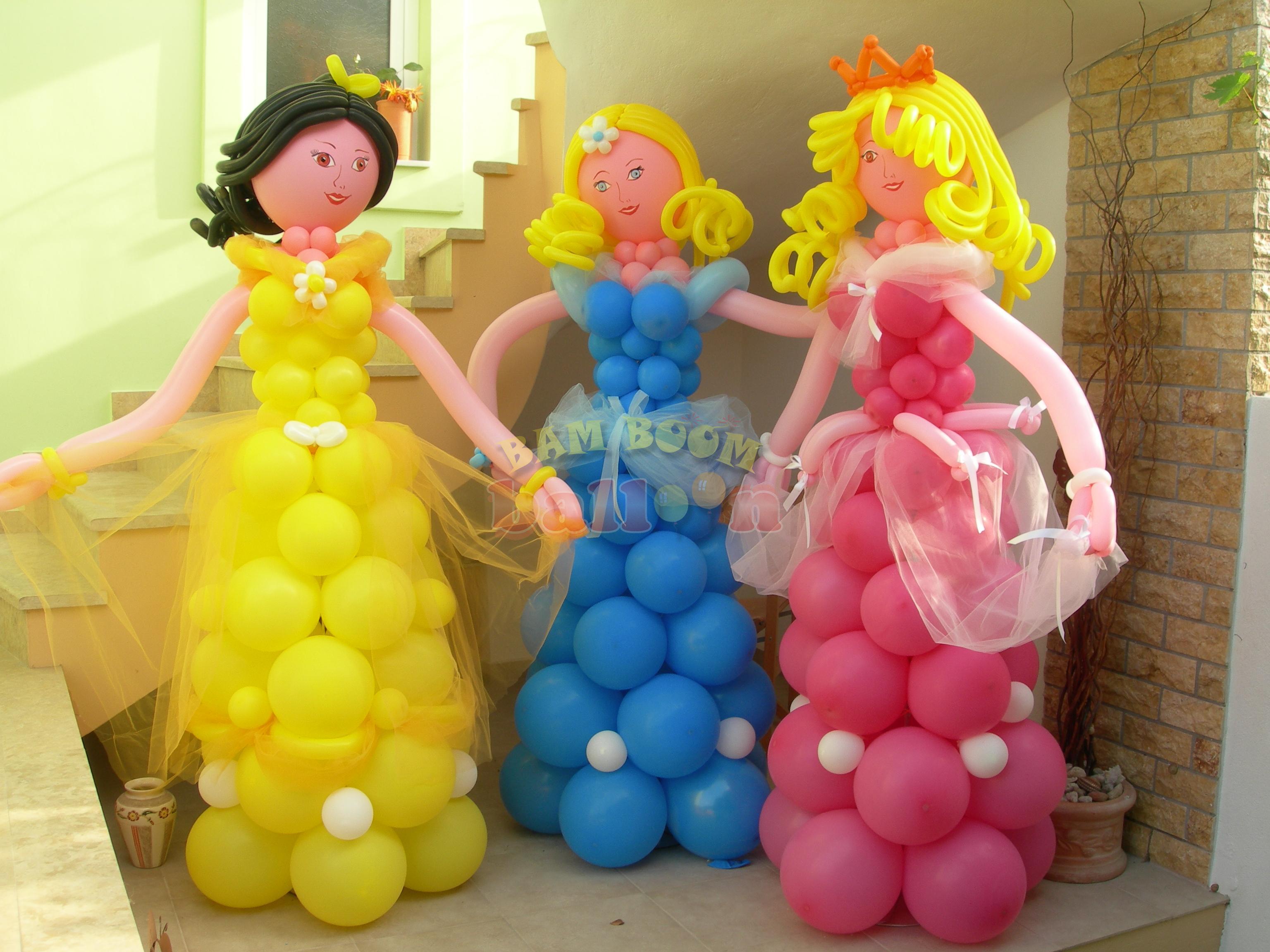 Οι τρεις πριγκίπισσες