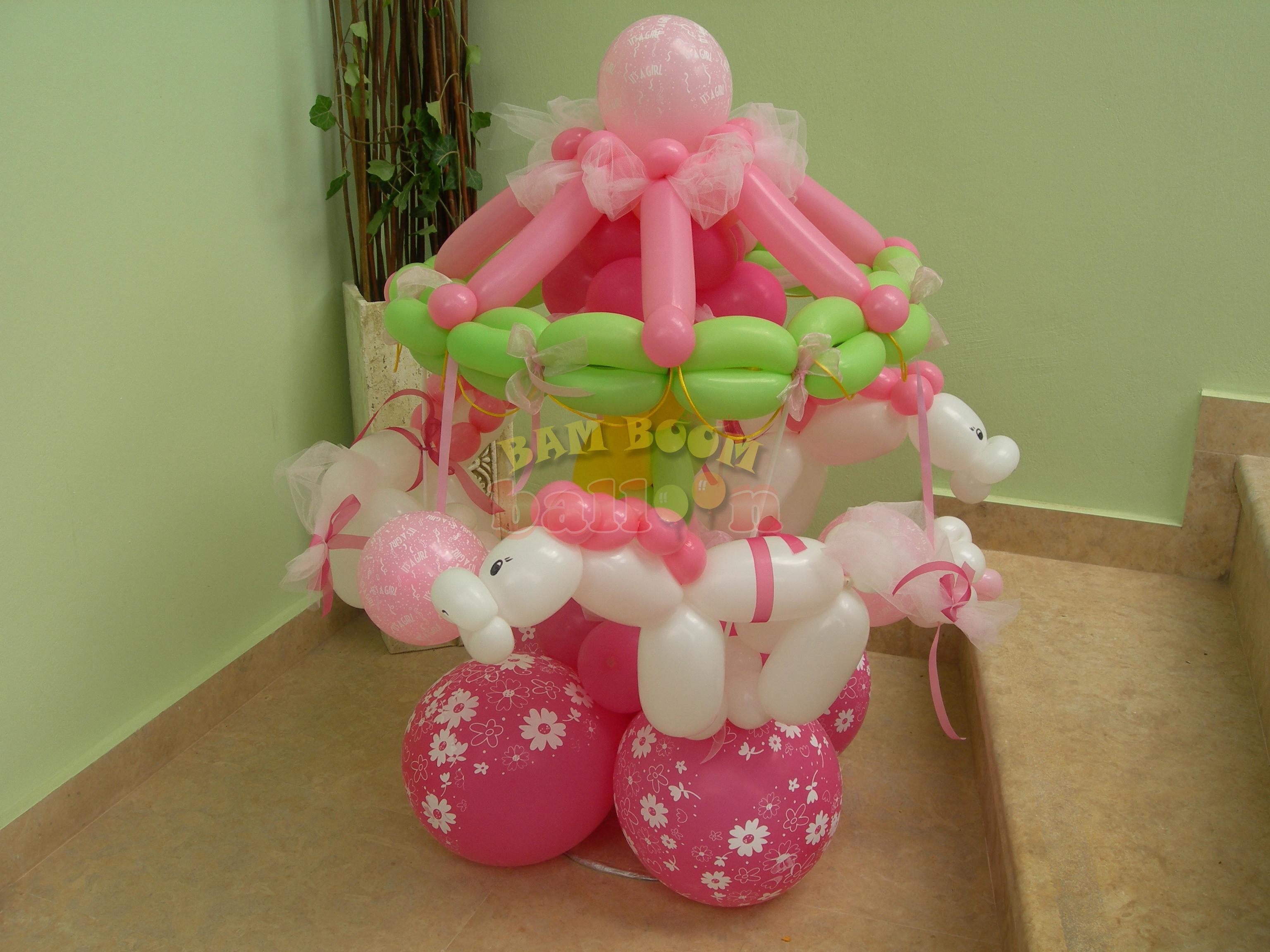 Mini carusel φούξια