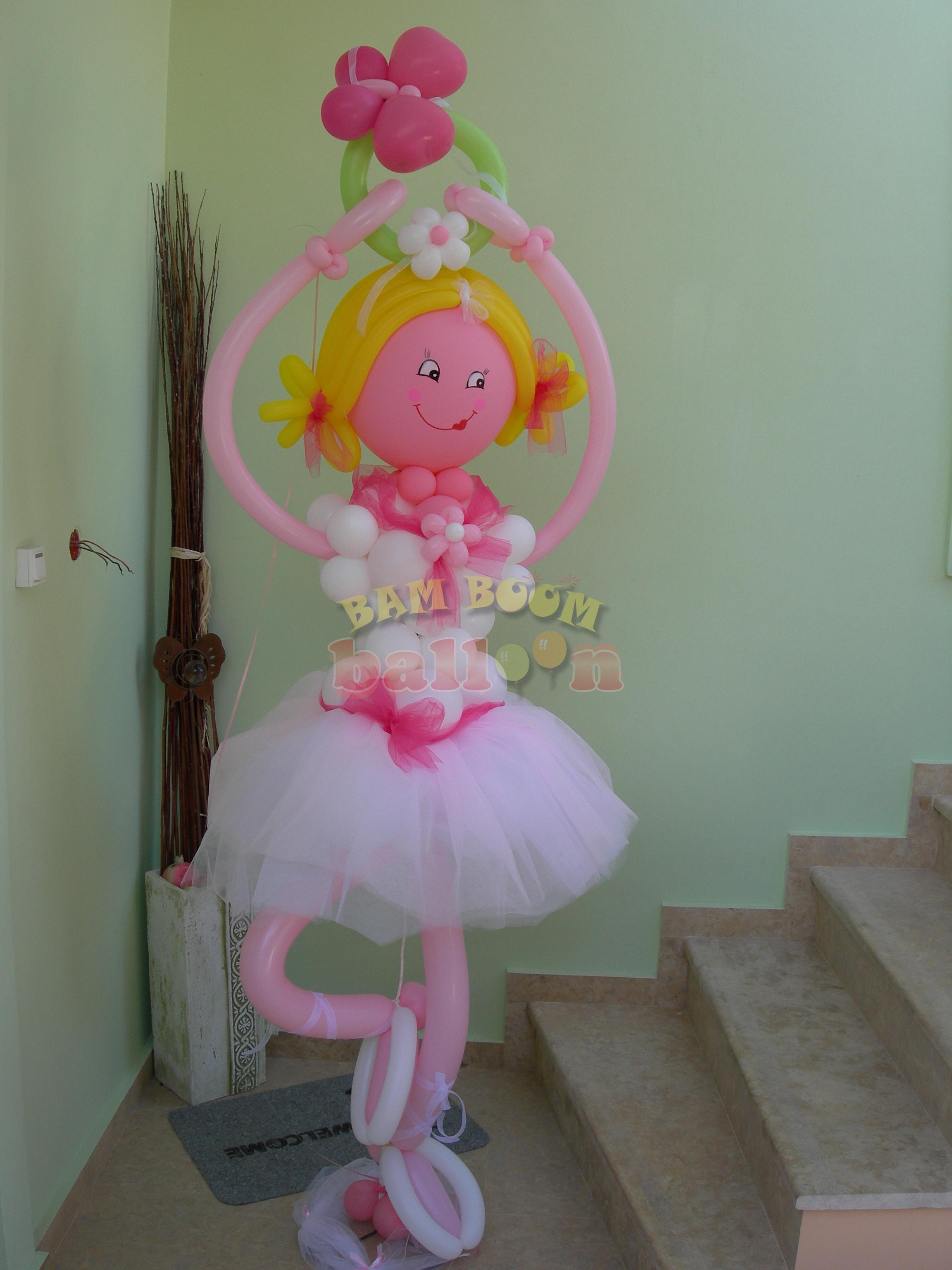 Μπαλαρίνα με μπαλόνια
