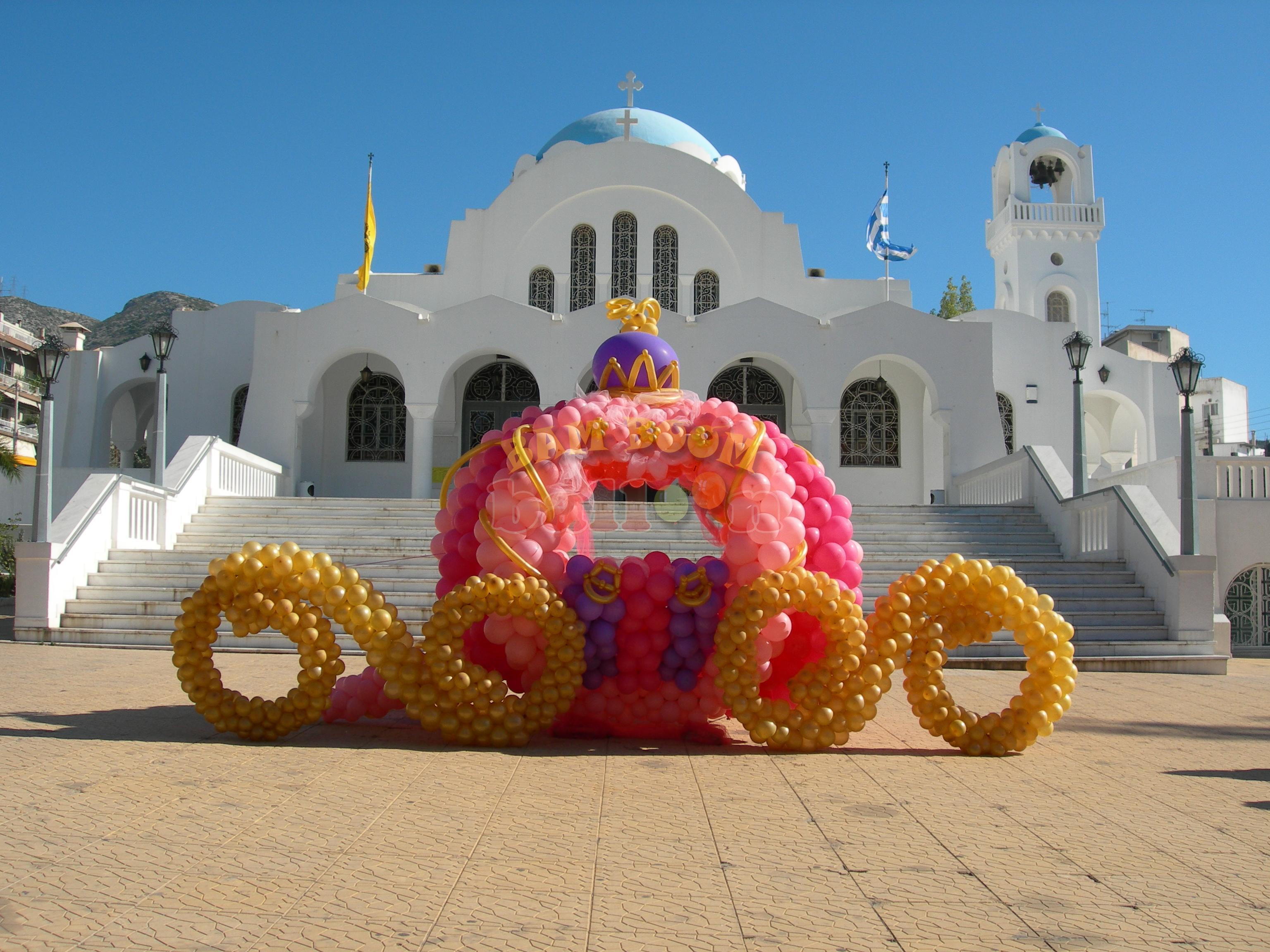Jumbo άμαξα με μπαλόνια