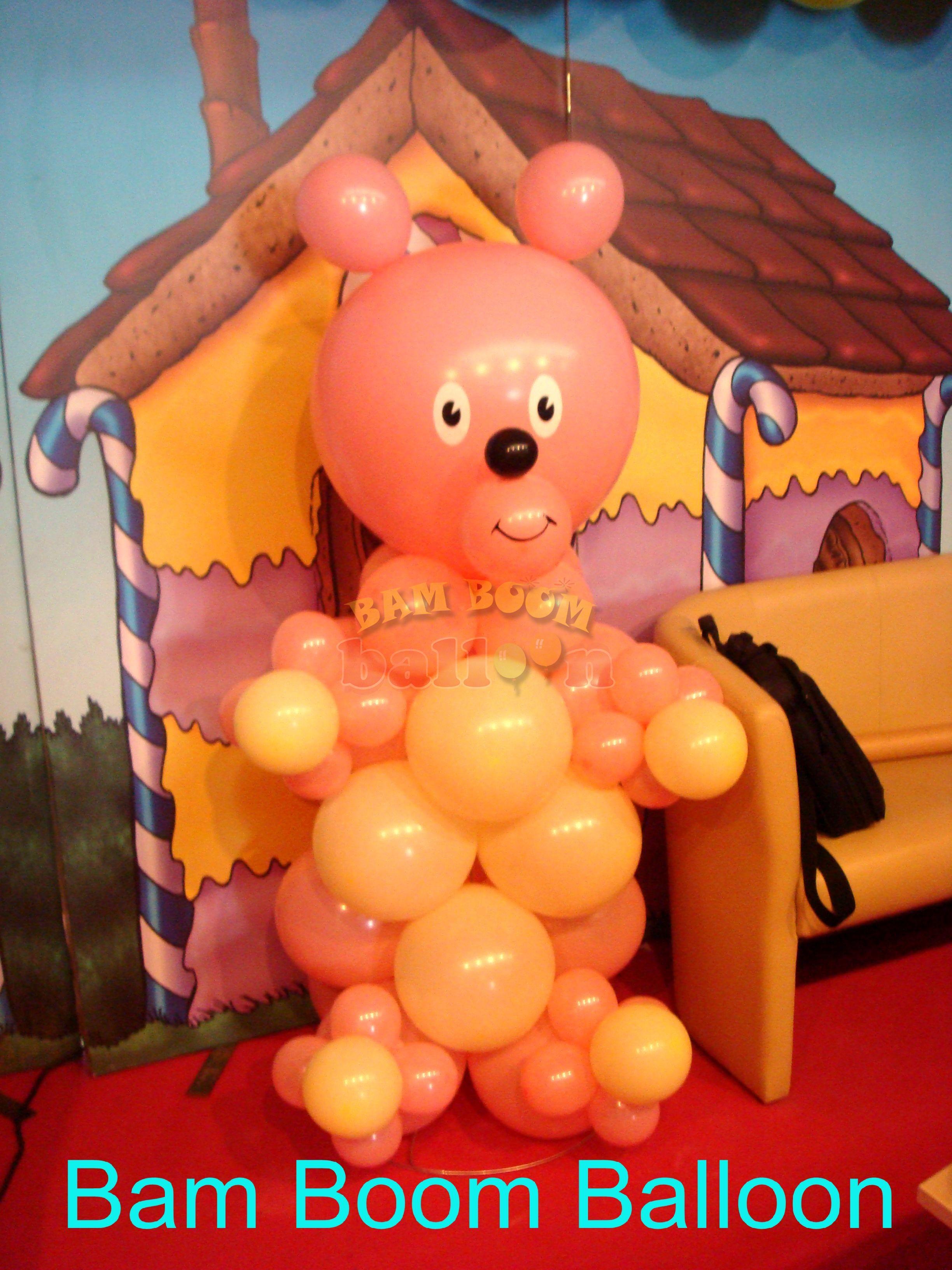 Ροζ αρκουδάκι