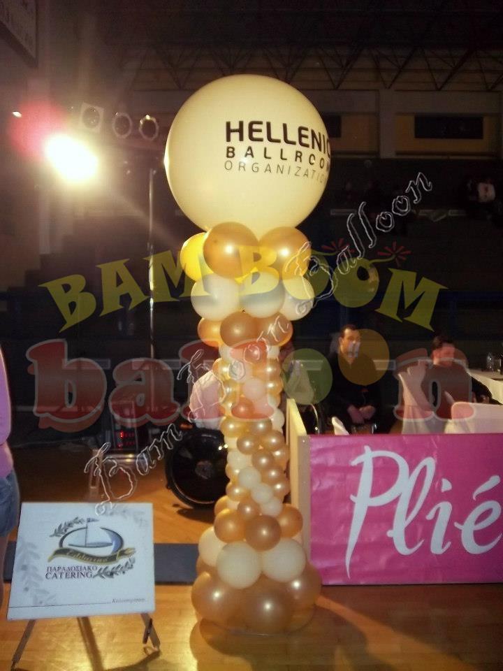 Μπαλόνι 3Π σε στήλη με εκτύπωση