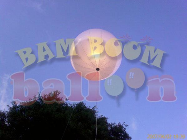 Ιπτάμενα μπαλόνια με φωτισμό